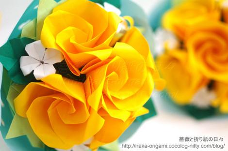 バラ(K2)の花束 創作:中 一隆