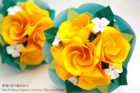 バラ(K2)の花束