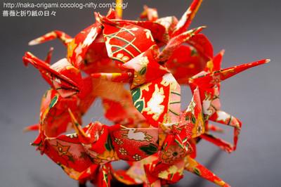 鶴のくす玉 伝承の折り鶴のアレンジ 中 一隆