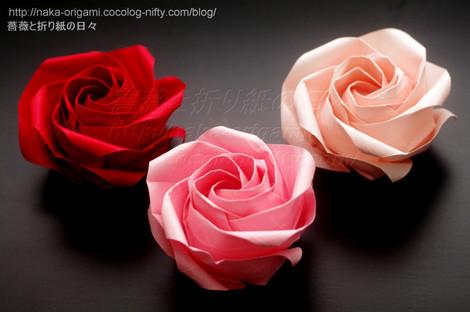 5角形から折る川崎ローズ「薔薇」L2