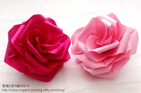 薔薇(U2c-8) 創作:中 一隆