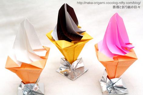 アイスクリーム 創作:中 一隆