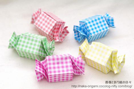 5角のキャンディー 創作:中 一隆