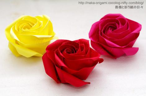 複合ねじり折りを使った川崎ローズ「薔薇」L3 アレンジ:中 一隆