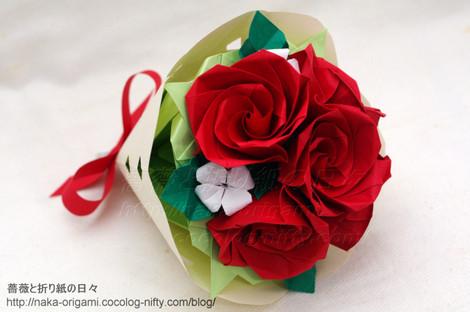 バラ (C3) の花束 創作:中 一隆
