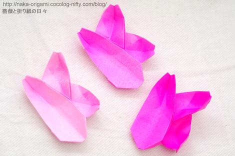 「三枚の桜花弁」の折り方