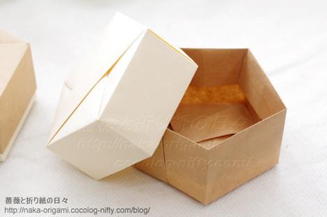 ローズボックス(川崎敏和氏)五角版 アレンジ 中 一隆
