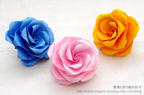 たとう折りの薔薇T1(講習作品から)