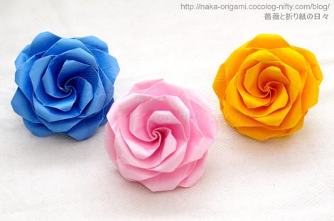 たとう折りの薔薇T1 創作:中 一隆