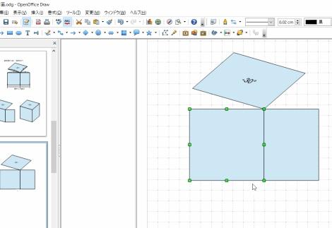折り図のお絵描き ー3(立体図と投影)Fig9