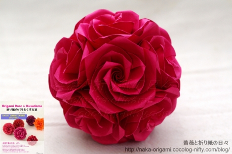 薔薇のくす玉(U4-30) 書籍掲載作品から