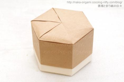 折り端のない六角箱(藤本修三氏)