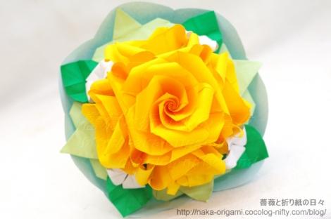 バラU2bの花束(U2b-20) 創作:中 一隆Imgp0411