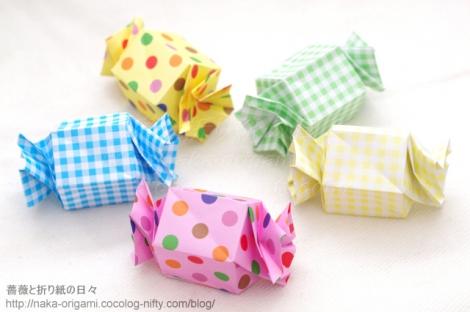 五角のキャンディー 創作:中 一隆