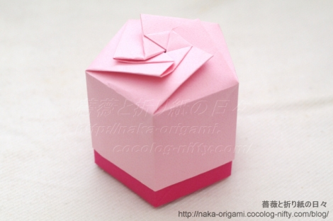 「五角箱」創作:中 一隆