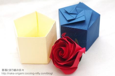 薔薇C4 と 五角箱