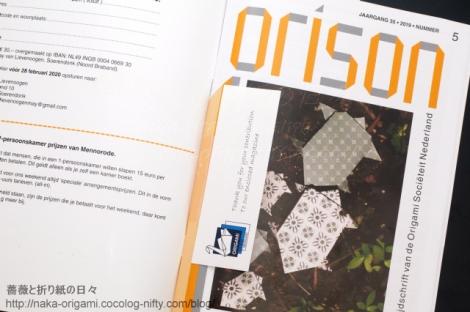 Orison(Origami Society of Netherlands)Vol.35 2019 No.5