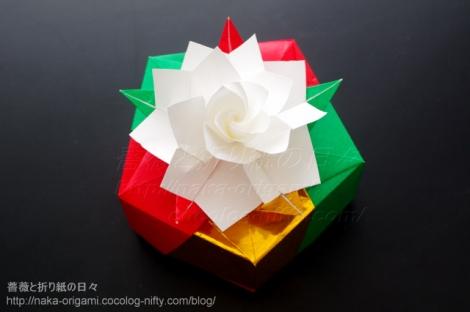 五角のギフトボックス with U8-5 創作:中 一隆