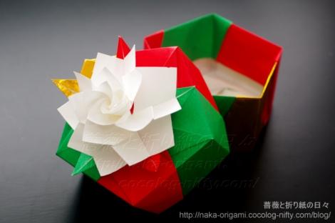 五角のギフトボックス with U8-5 for クリスマス