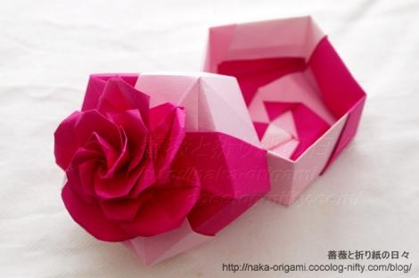 五角のギフトボックス with U5-5 創作:中 一隆