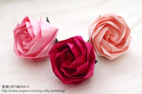 薔薇(F2)創作:中一隆
