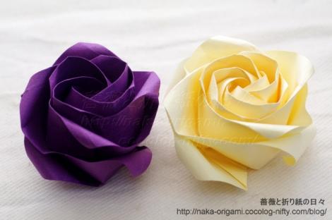 川崎ローズ「薔薇」創作:川崎敏和、複合ねじり折りアレンジ アレンジ:中 一隆