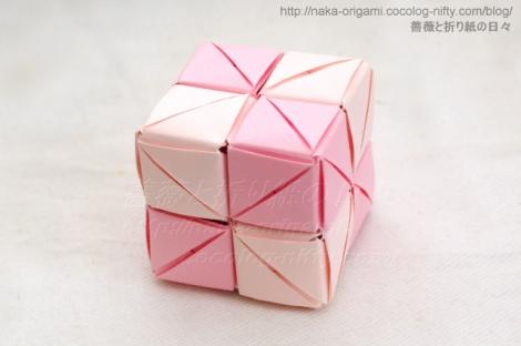 マジックローズキューブ(ブロック)36枚組