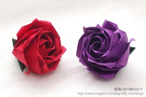 薔薇 N4 創作:中 一隆