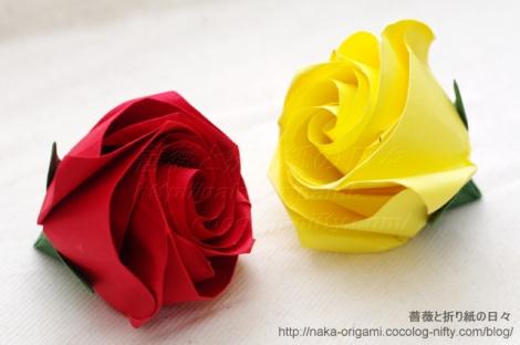 薔薇(C4) 創作:中 一隆