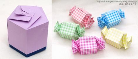 五角箱と五角のキャンディー 創作:中 一隆