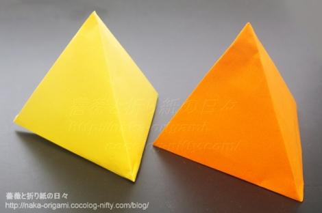 口をあけた4面体(ピラミッド) 創作:中一隆