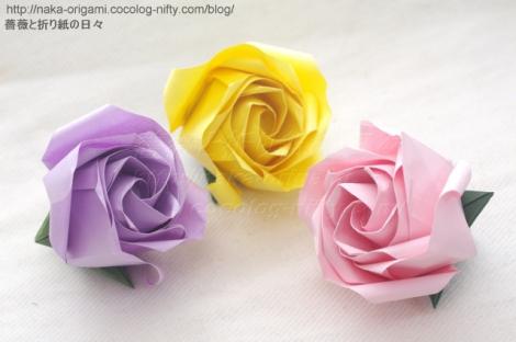 薔薇(N3) 創作:中 一隆