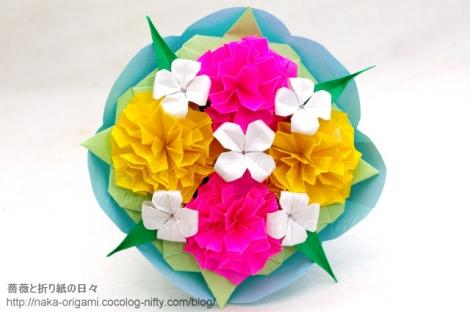 カーネーションの花束 創作:中 一隆
