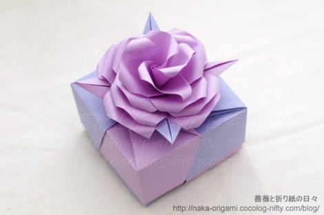 薔薇のギフトボックス(with U7w-4) 創作:中 一隆