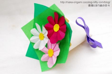 やさしいコスモスの花束 創作:中 一隆