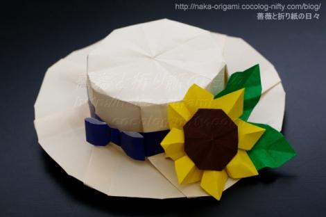帽子とひまわり 創作:中 一隆