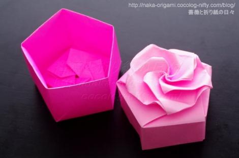 バラの5角箱
