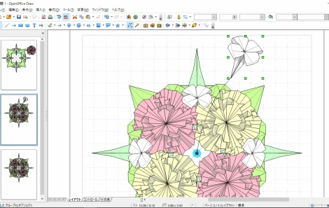 折り図のお絵描き OpenOffice Draw