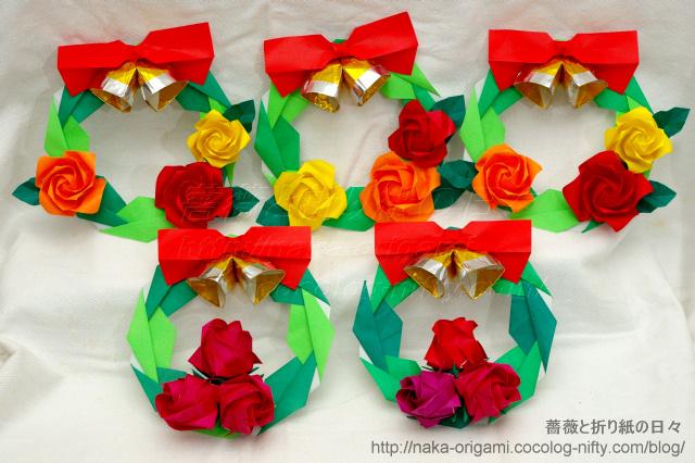 クリスマスの飾り(リース)-3