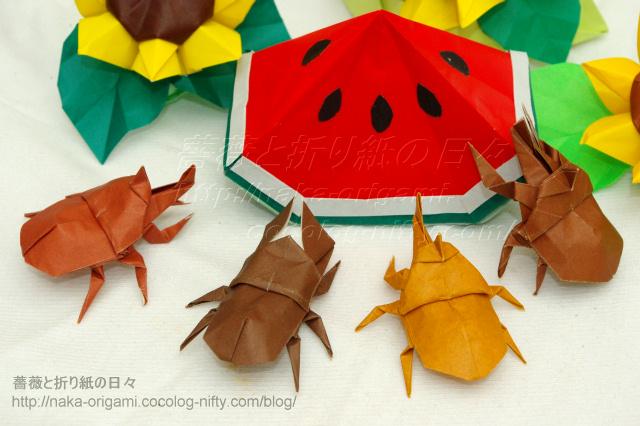 クリスマス 折り紙 折り紙 カブトムシ : naka-origami.cocolog-nifty.com