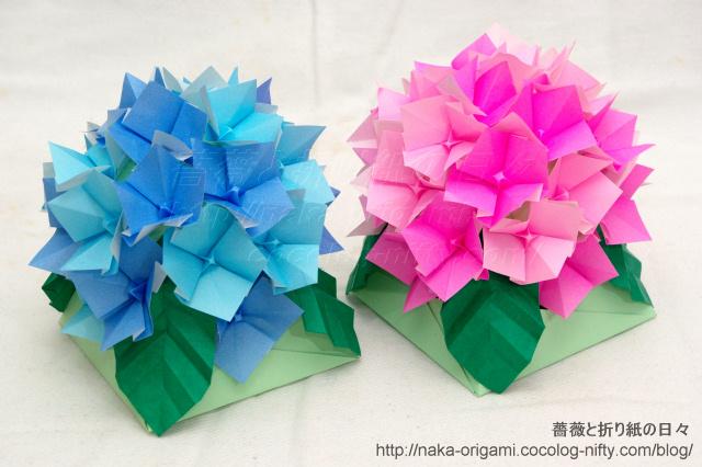 あじさいのテーブル花