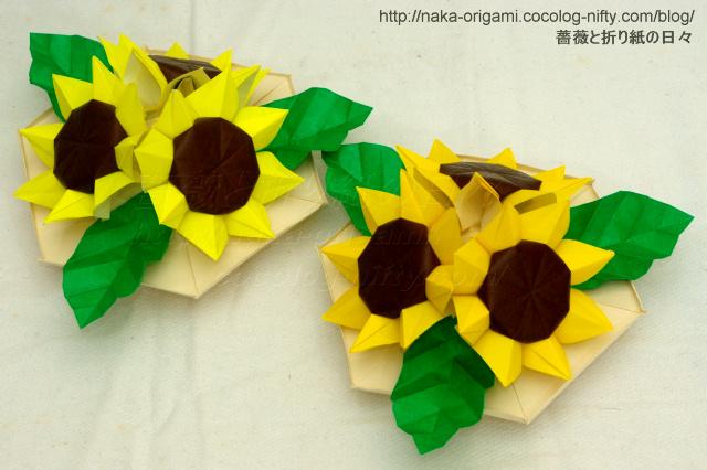 クリスマス 折り紙 7月の折り紙 : naka-origami.cocolog-nifty.com