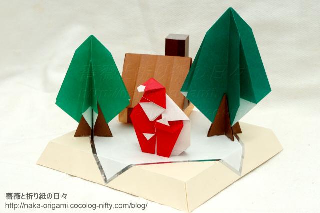 サンタクロースと森の家