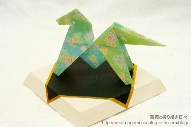 「馬」(中国の伝承)