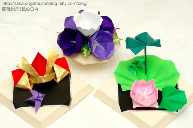 2014年春の折り紙教室作品サンプル
