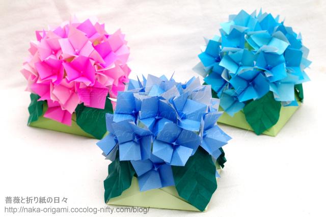 クリスマス 折り紙 あじさい 折り紙 : naka-origami.cocolog-nifty.com