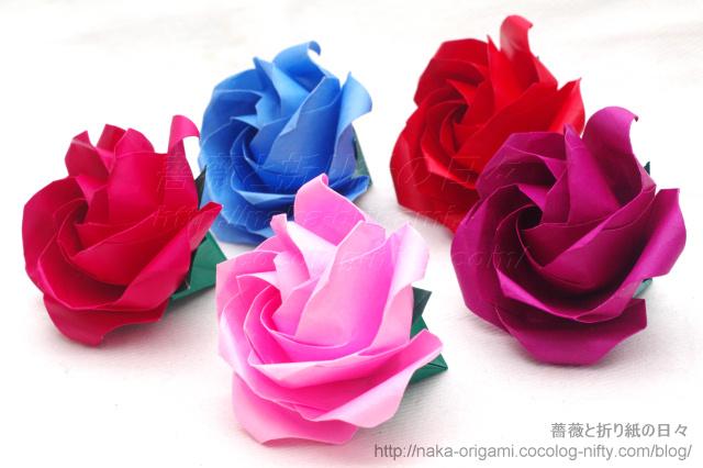 薔薇(鶴の基本形から折る5角版)