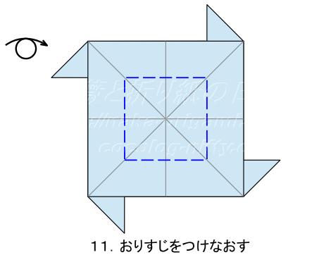 平面のバラ 創作:中 一隆 手順11