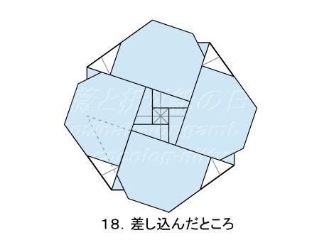 平面のバラ 創作:中 一隆 手順18
