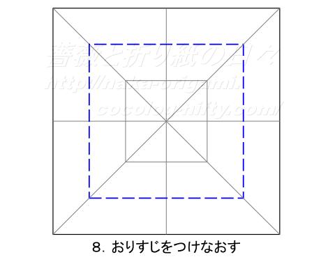 平面のバラ 創作:中 一隆 手順8
